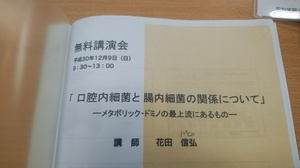 DSC_0235[1].jpg
